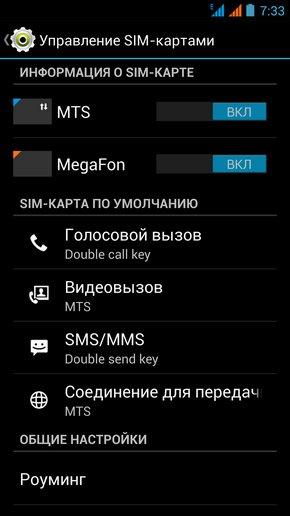 05471be9520910034df76c895f2ec2d6