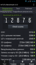 1369680396_1