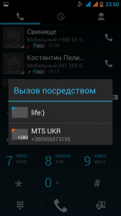 1370087754_4-5-9