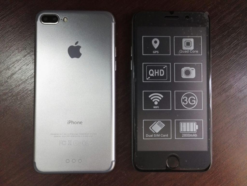 Айфон купить копию в минске купить айфон в связном ростове на дону