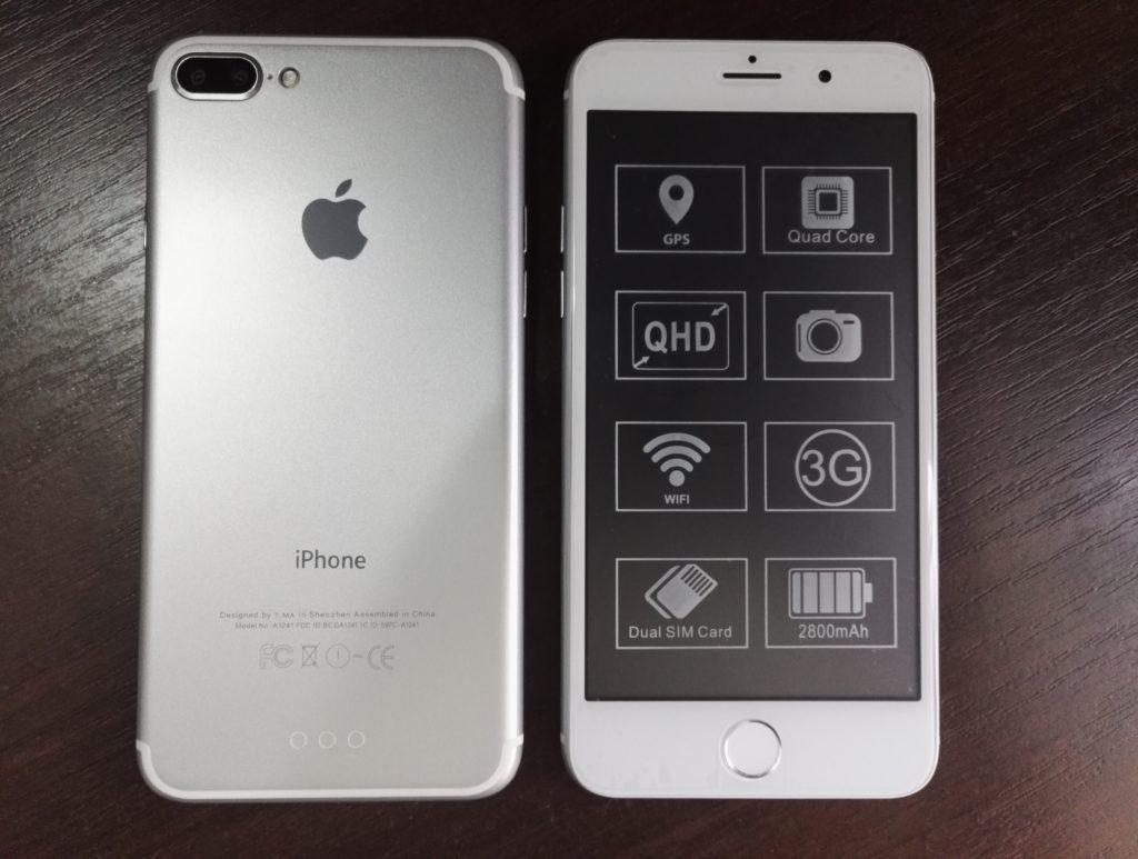 Купить тайваньские копии айфон купить айфон 7 или ждать 8