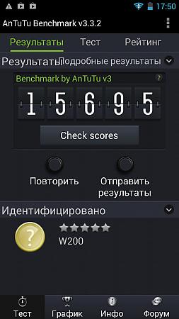 Screenshot_2013-07-24-17-51-00