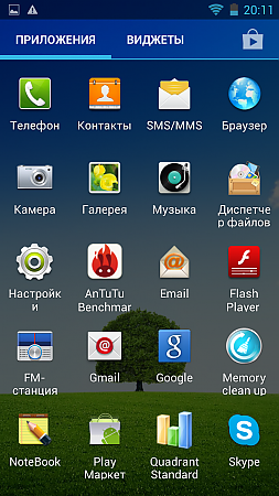 Screenshot_2013-07-24-20-11-26