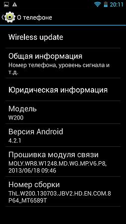 Screenshot_2013-07-24-20-11-50