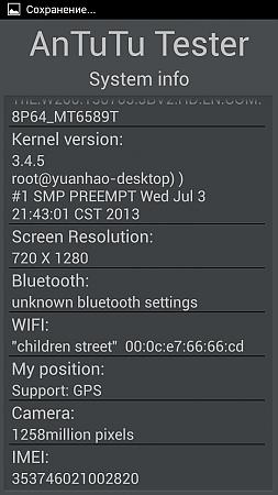 Screenshot_2013-07-25-15-28-42