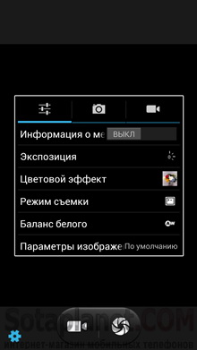 Screenshot_2013-08-27-12-54-17