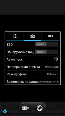 Screenshot_2013-08-27-12-54-21