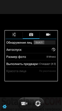 Screenshot_2013-08-27-12-55-50