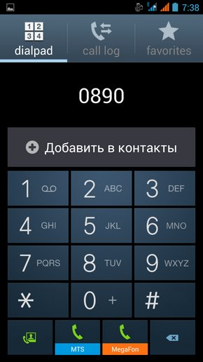 a60ae7f89409272cf917575648bbf8a1