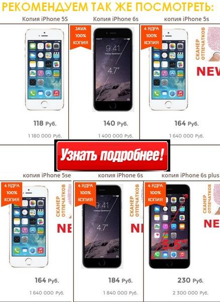 iphone new 2016 mini