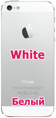 iphone5white