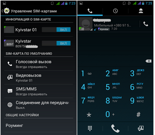 w11_sim_karti_call