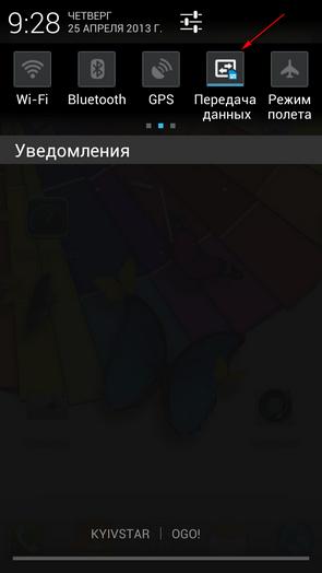 w8_3g_shtorka