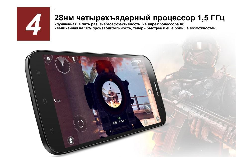 zp990-info-4