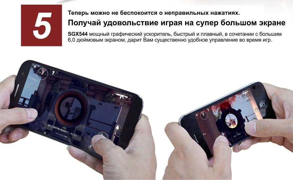 zp990-info-5