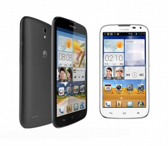 Huawei-G610s-Mobile-Price-in-Pakistan