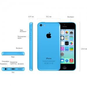 iphone 5c-5