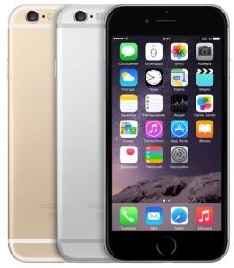 iphone 6-5a