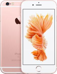 apple_iphone_6s-3