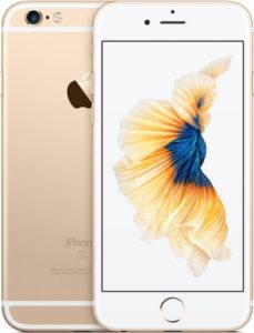 apple_iphone_6s-5