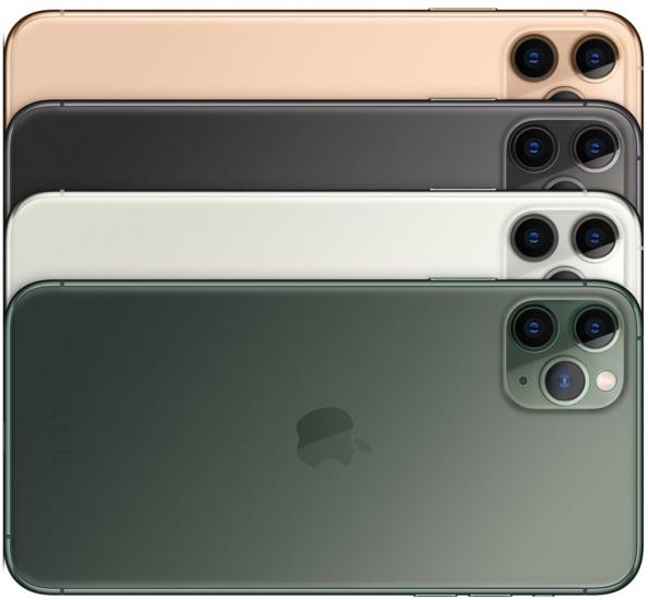 iphone 11 pro max 4yadra-1