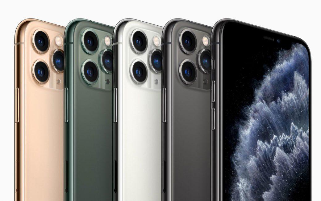 iphone 11pro-1