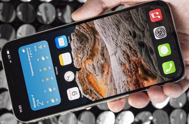 iphone 12 pro max-3