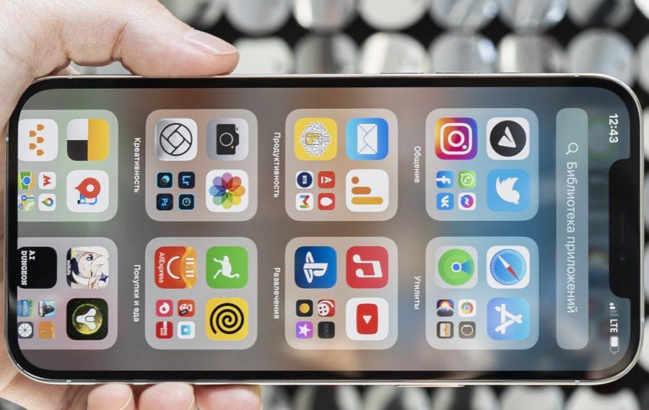 iphone 12 pro max new-4