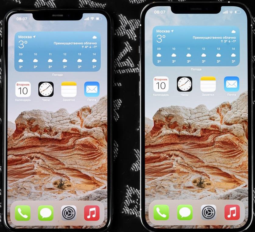 iphone 12 pro max new-5