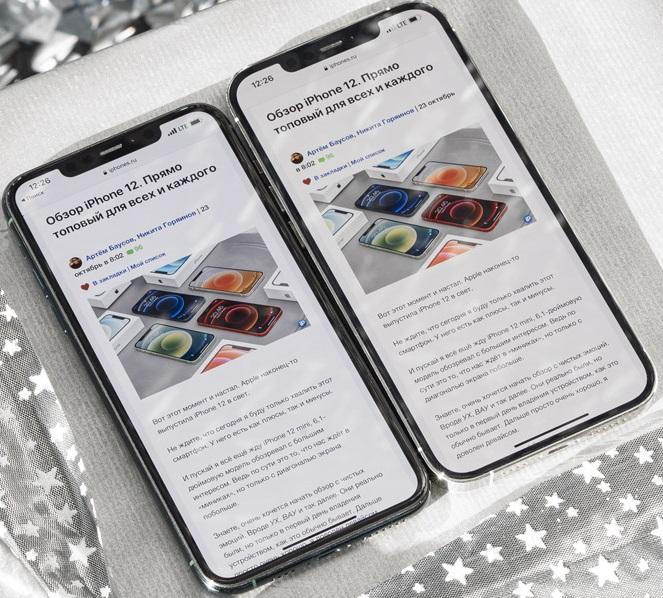 iphone 12 pro max new-6
